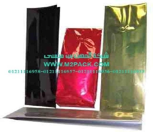 اكياس البلاستيك ذات الزمام المنزلق