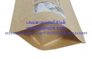 اكياس الألمونيوم البلاستيكية للمواد الغذائية