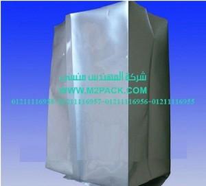 اكياس الألمونيوم للمواد الغذائية (2)