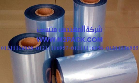 رولات البلاستيك المنكمشة بالحرارة