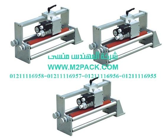ماكينة الطباعة علي اكياس تعبئة الخل المستمرة موديل إم تو باك 325