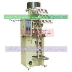 مكينة تعبئة آلية تعمل بالنظام الحجمي لتعبئة السكر والبقوليات في اكياس بلاستك لامينيشن