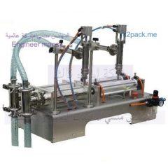 ماكينة تعبئة العصير فى اكياس ذات الفوهه نصف اوتوماتيك من شركة المهندس منسي للتغليف الحديث