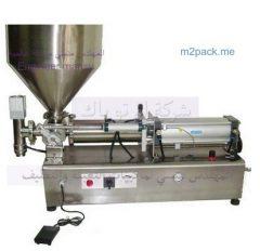 ماكينة تعبئة سوائل نزل تصلح للزيوت وجميع انواع السوائل