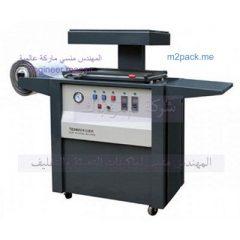 مكينة ماكينة الفاكيوم لتشكيل البلاستيك