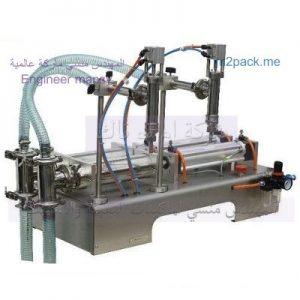 ماكينة تعبئة الشامبو الكريمات والزيوت وجميع انواع السوائل فى زجاجات نص اوتوماتيكيا