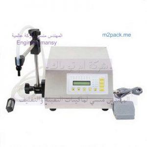 ماكينة تعبئة سوائل انسيابية رأس لتعبئة الزيوت المياه المعدنية العصائر