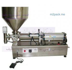 ماكينة تعبئة سوائل لزجة لتعبئة الكريمات والمربيات بنظام بستم هواء