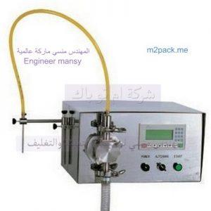ماكينة تعبئة سوائل و تعبئة كريمات