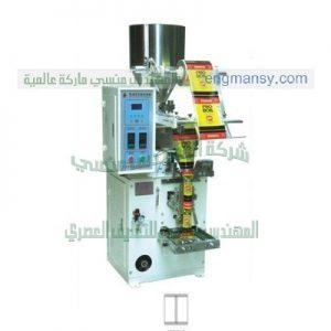 ماكينة تعبئة وتغليف السكر والارز وجميع انواع البقوليات اوتوماتيك