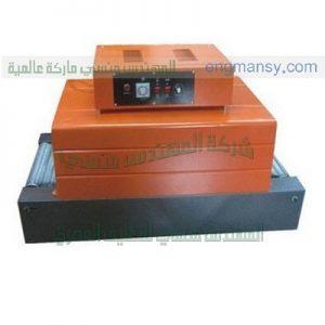 ماكينة تغليف جميع انواع العبوات والمنتجات والاثاث المعدني