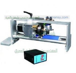ماكينة طباعة