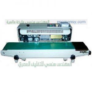 ماكينة لحام أكياس الأرز مع وضع تاريخ الإنتاج وتصلح للحام العديد من أنواع الأكياس