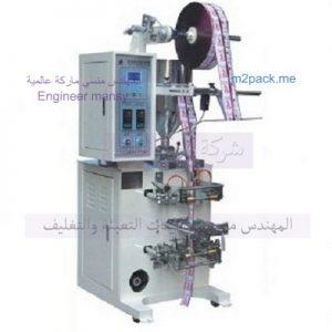 مكينات تغليف وتعبئة المواد السائلة على شكل ستيك أصابع للمنتجات بحالة السائل كاتشاب مايونيز