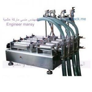 مكينة تعبئة الزيوت من شركة المهندس منسى