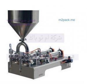 مكينة تعبئة السوائل العادية و السوائل اللزجة