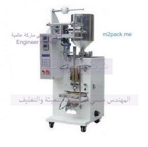 مكينة تعبئة وتغليف المواد السائلة اللزجة