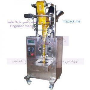 مكينة تعبئة و تغليف للبن و النشا و الدقيق و المواد شديدة النعومة