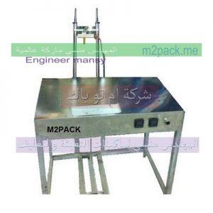 مكينة تغليف بالسلوفان ثرى دي مع الخيط لتغليف علب الحلويات