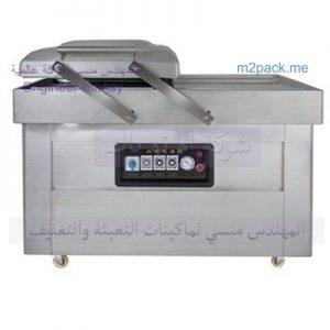 مكينة فاكيوم لتغليف المواد الغذائية مثل البلح والبن وغيرها